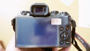 EOS M5液晶保護フィルム貼り付け位置確認