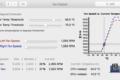 MacBookProのパームレストの熱を下げるには?夏に必須のアプリとは?